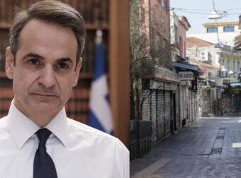 O Μητσοτάκης κλείνει όλη την εστίαση σε όλη την Ελλάδα
