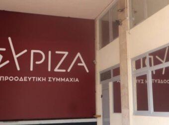 ΣΥΡΙΖΑ-ΠΣ: Να διασφαλιστούν οι εργασιακές σχέσεις στα ΕΛΠΕ
