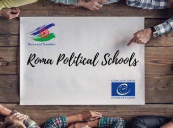 Roma Political School: Σχολή Πολιτικής για τους Ρομά